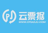 """中国供应链金融论坛2017年会暨""""一带一路""""供应链金融创新峰会在北京圆满召开"""