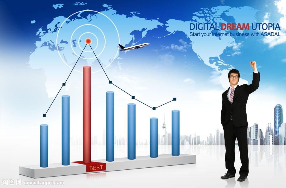 企业是怎么利用商业承兑汇票提前抵扣进项税?